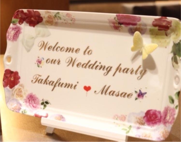 結婚式 ウェルカムボード ポーセラーツ